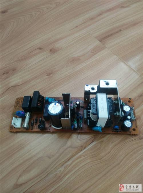 松下KX-FP343CN传真机电源板2个