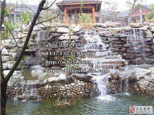 漢石頭刻字石雕石刻設計制作-武漢千層石 龜紋石 斧