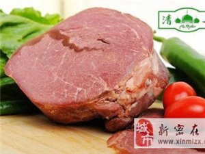 大隗五香牛肉
