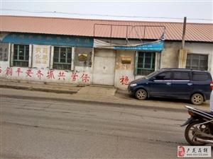 燕河营一街村暂无室