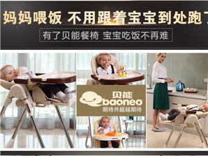 95成新儿童餐椅闲置转让