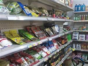 转让澳门美高梅网址纬十一街鹏盛生活超市
