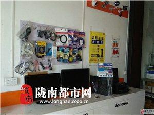 【礼县】美心电脑科技公司销售维修