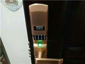 【礼县】宝贵锁具服务中心,开锁修锁,换锁,