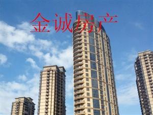 2237凤凰世纪华城复式4室2厅2卫66万元