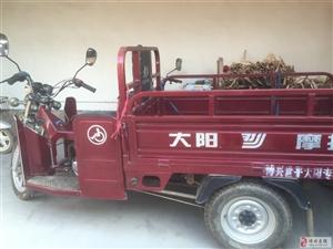 出售九成新三轮车自家使用保养良好使用不到9个月