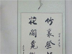 青青字画装裱工作室为您服务!