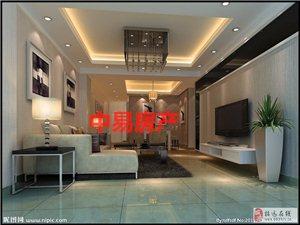 2542招远出售金晖观景苑5楼+阁楼带家具家电98万元