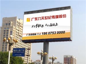 尋找廣告位投放合作伙伴