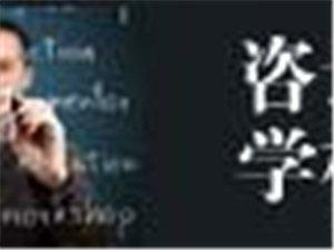 愛爾蘭學校招聘專 兼職初中語文 數學 英語老師