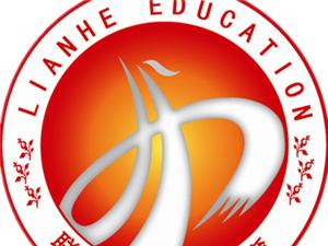 2018邹平联和教育教师招聘培训班报名开始啦