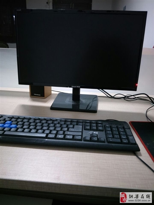 才配的辦公電腦閑置處理