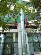 95成新的伸缩式2米吊蓝