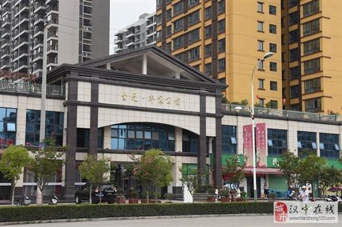 圣元·华宸公馆