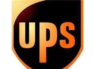 郑州UPS国际快递 出口北美服务