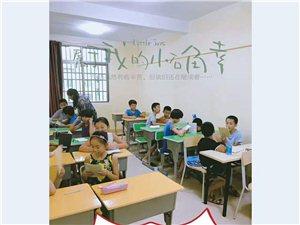 东方市语文数学英语教育