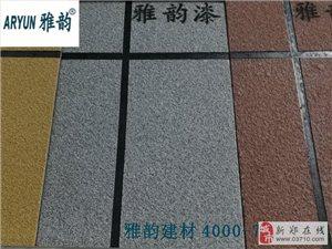 河南装修涂料水性墙面漆生产厂家