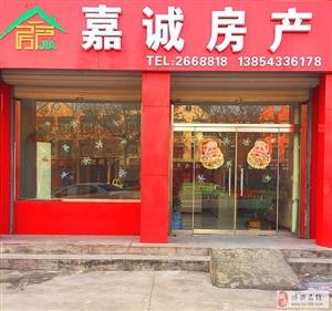 6364渤海锦绣城3室2厅2卫168万元