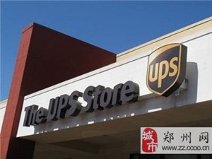大陆UPS国际快递 快递门到门服务
