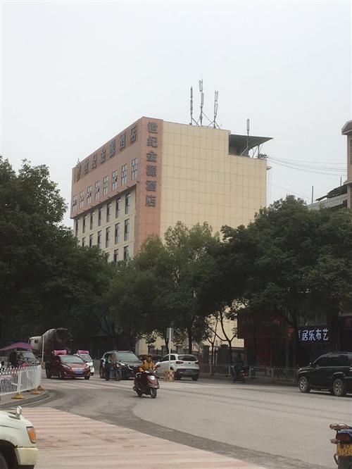世纪金源酒店凤翔大道店