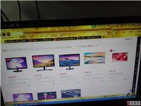出售19寸显示器原装LG宽屏+民族东方LED各一件