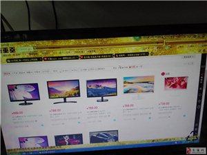 澳门永利娱乐场官网19寸显示器原装LG宽屏+民族东方LED各一件
