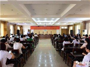 長垣縣中醫院邀請深圳林成醫院管理院舉辦團隊培訓