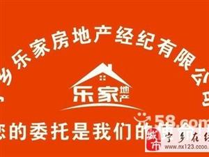 宁乡一中学府花园全新精装小两房900一月随时看房