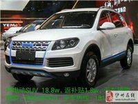 新能源纯电动汽车销售(SUV)