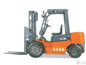 新款合肥合力3噸叉車價格表銷售網點價格表