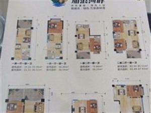 加浪河畔(一手房)2室2厅1卫66.8万元