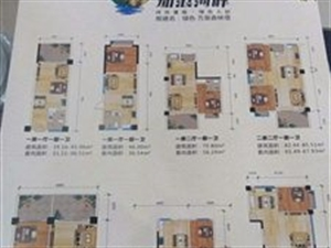加浪河畔(一手房)2室2厅1卫64.3万元
