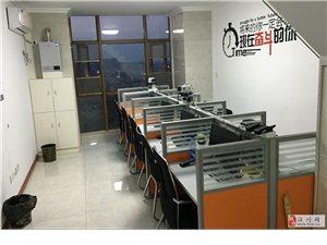 汉川汉海国际广场2室1厅1卫2000元/月