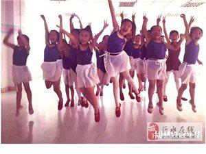 沂水豆蔻艺术(周鹏舞蹈)学校