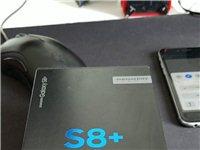 国行三星S8+128G皇帝版99新
