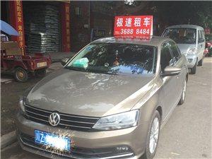仁寿县:各类合资车型(自驾租车、放车、包车服务)