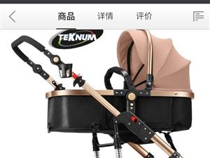 全新婴儿手推车转让
