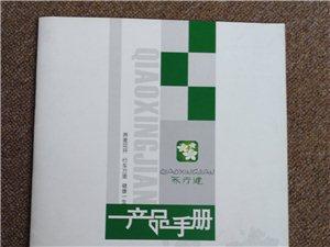 高檔畫冊設計印刷、單頁、海報、名片、寫真、噴繪
