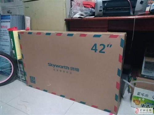 出售全新创维42寸液晶电视机