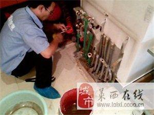 萊西市地暖清洗、萊西專業清洗地暖、分水器更換維修
