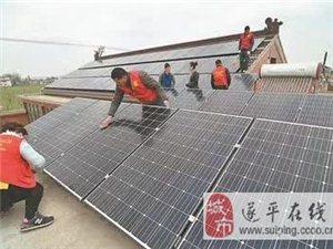 河南万家阳光新能源科技有限公司诚招驻马店各县经销商
