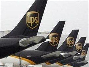 鄭州UPS國際快遞發貨價格