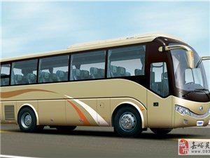 正规公司都有5到55座旅游包车自驾租车酒店代订优惠