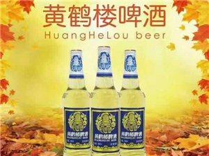大悟黃鶴樓啤酒招代理