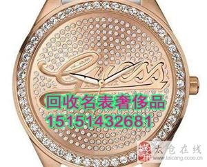 太仓二手最新最全的二手劳力士手表回收价格