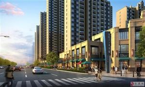 圣特立•未来城