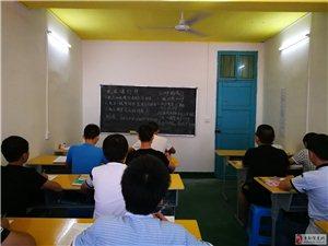 托教招生及中小學生課外輔導