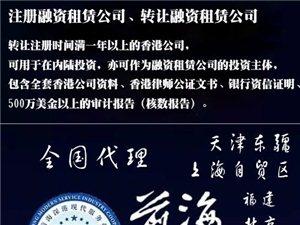 注册香港公司陪同开香港银行账户