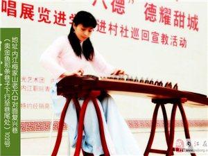 内江匀乐琴行古筝、钢琴学习
