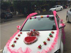 自家用車奔馳c級婚車出租,包司機